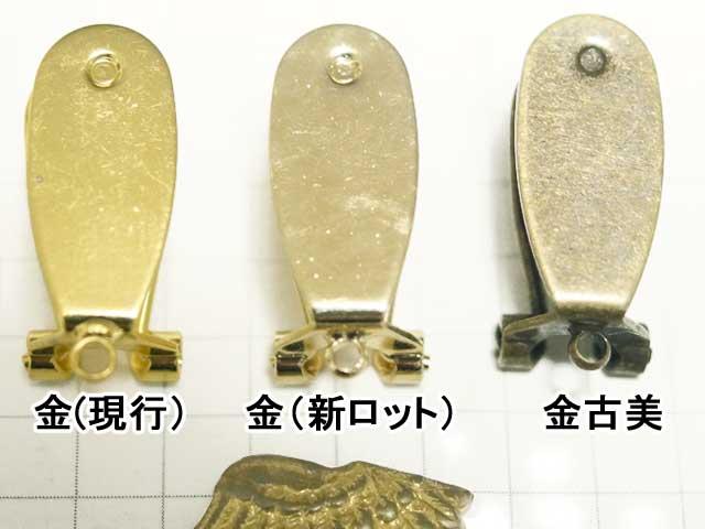 MF502EV フラメンコピアス クリップ式ピアス&イヤリング 金