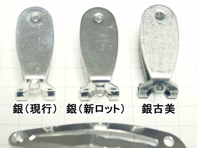MS303EV フラメンコピアス クリップ式ピアス&イヤリング 銀